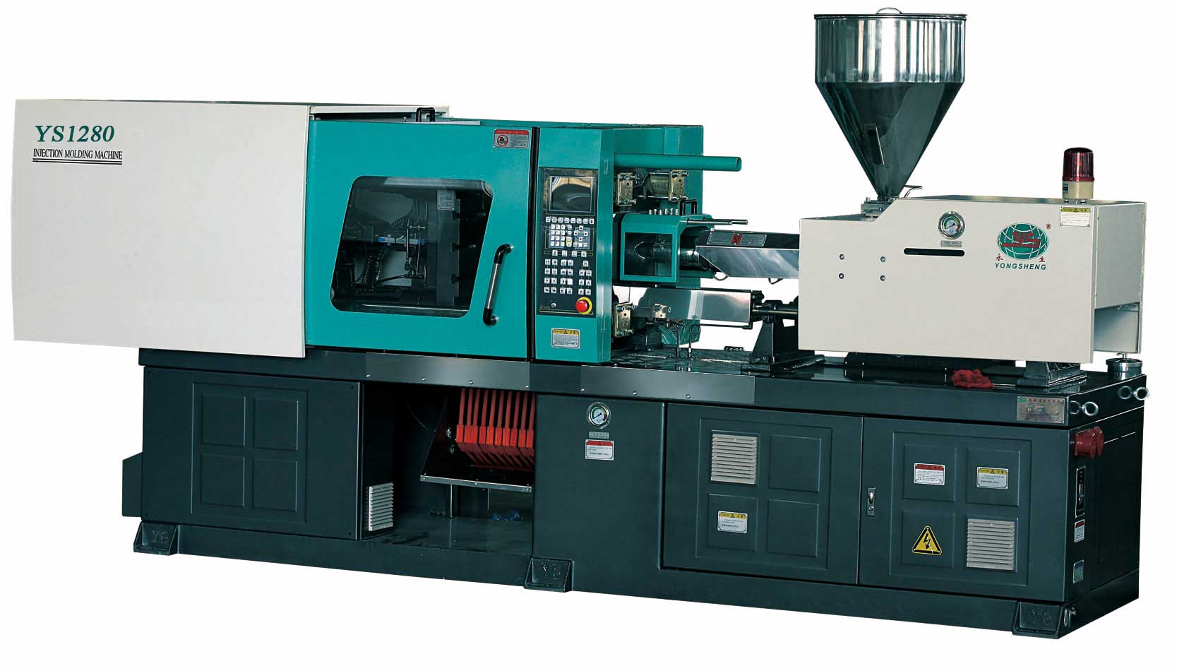 Plastic-Injection-Molding-Machine-YS1280-.jpg 1.jpg